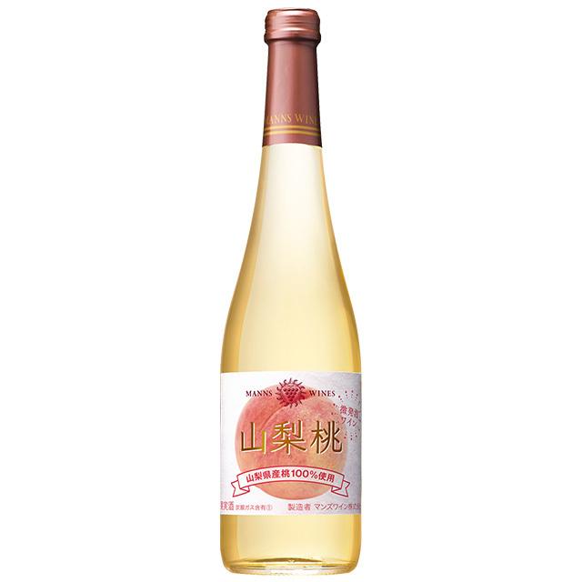 山梨桃 微発泡ワイン