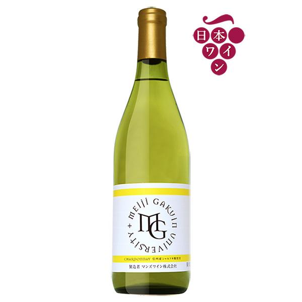 MGワイン(白)