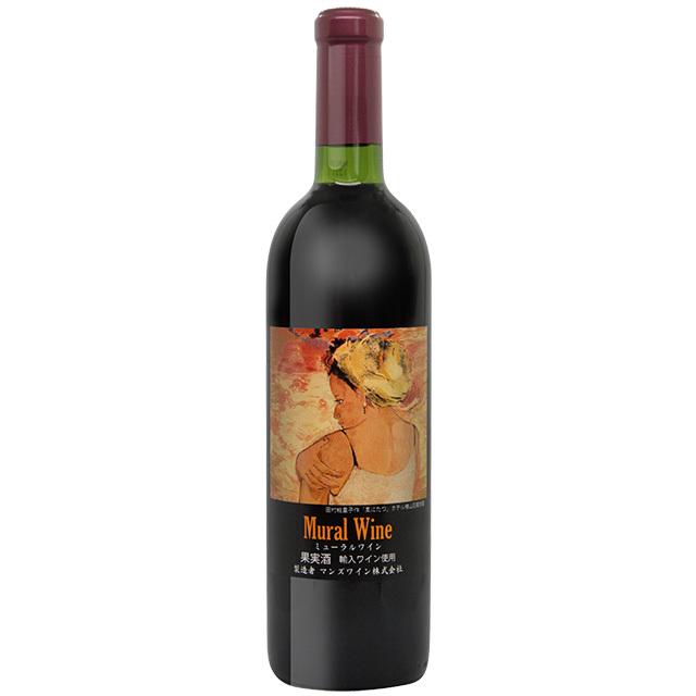 ミューラルワイン 赤