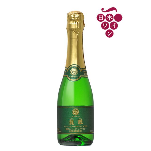 龍眼 スパークリングワイン 360ml [日本ワイン]