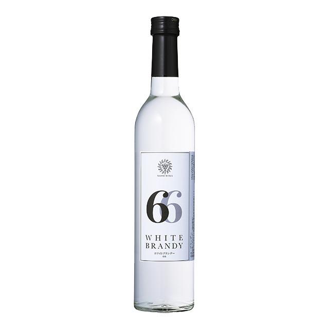 ホワイトブランデー 66