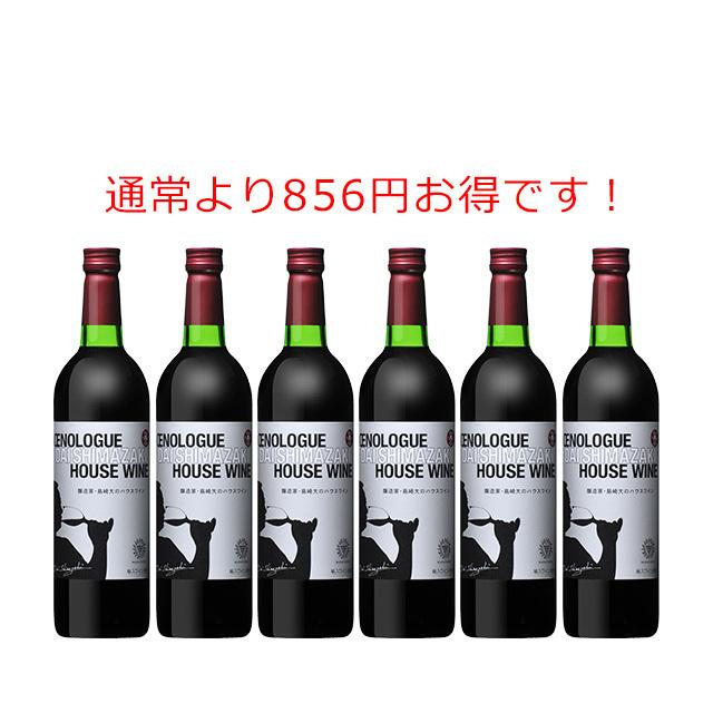 醸造家・島崎大のハウスワイン 赤 6本セット