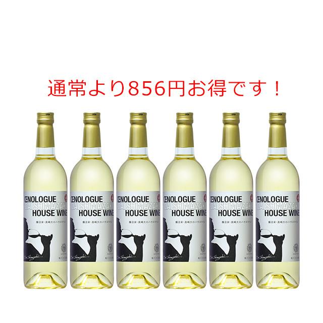 醸造家・島崎大のハウスワイン 白 6本セット