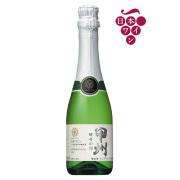 酵母の泡 甲州 360ml [日本ワイン]