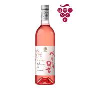 山梨 マスカット・ベーリーA ロゼ 2020 [日本ワイン]