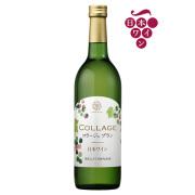 コラージュ ブラン [日本ワイン]