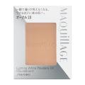 資生堂 マキアージュ ライティング ホワイトパウダリー UV オークル20 (レフィル)