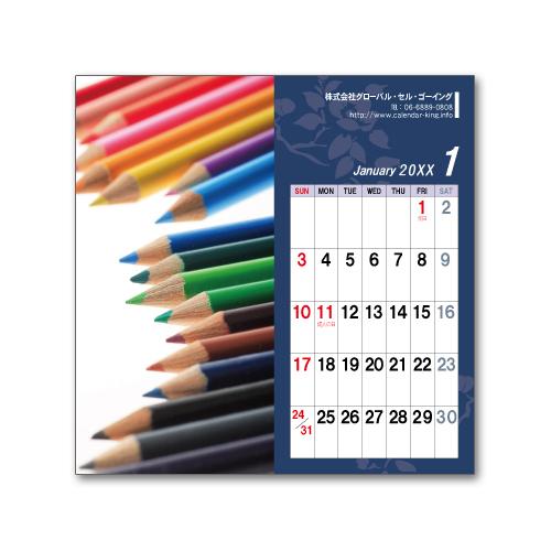 卓上カレンダー CDサイズ (写真入り、名前入り) ビジネス1