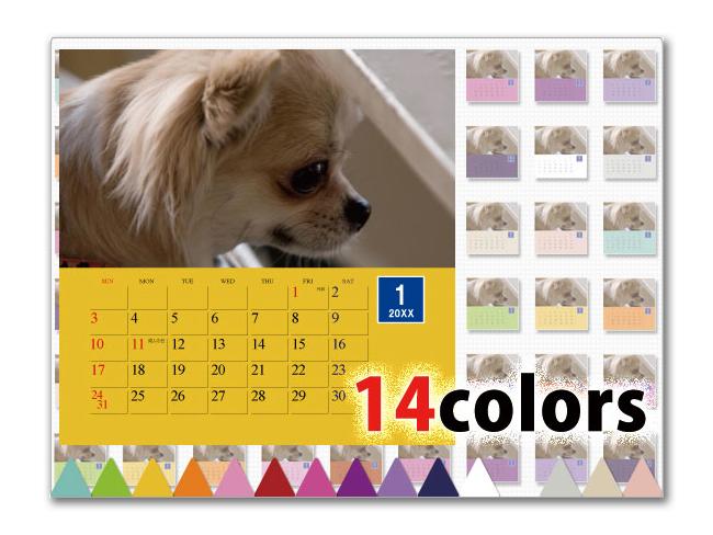 選べる14色卓上カレンダー CDサイズ (写真入り、名前無し) スタンダード2