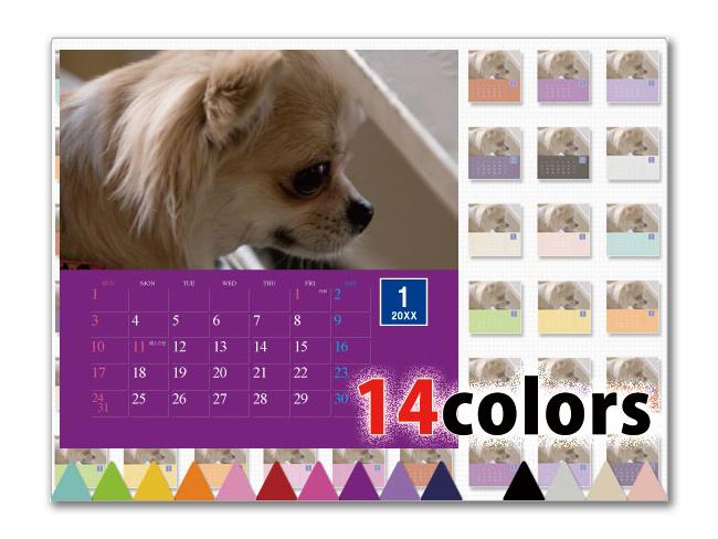 選べる14色卓上カレンダー CDサイズ (写真入り、名前無し) スタンダード3