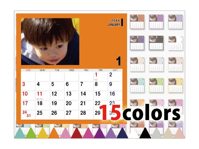 選べる15色卓上カレンダー CDサイズ (写真入り、名前無し) ポップ1
