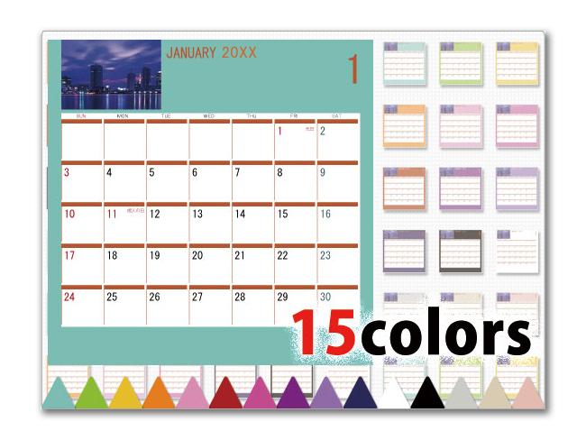 選べる15色卓上カレンダー CDサイズ (写真入り、名前無し) シンプル1