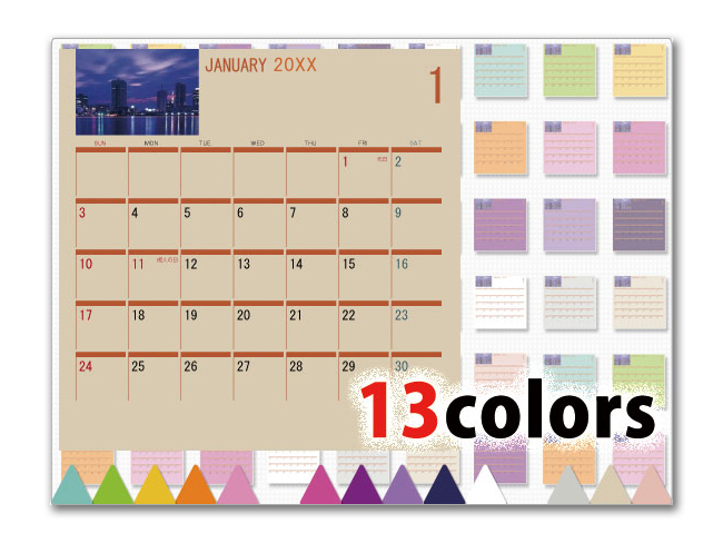選べる13色卓上カレンダー CDサイズ (写真入り、名前無し) シンプル2