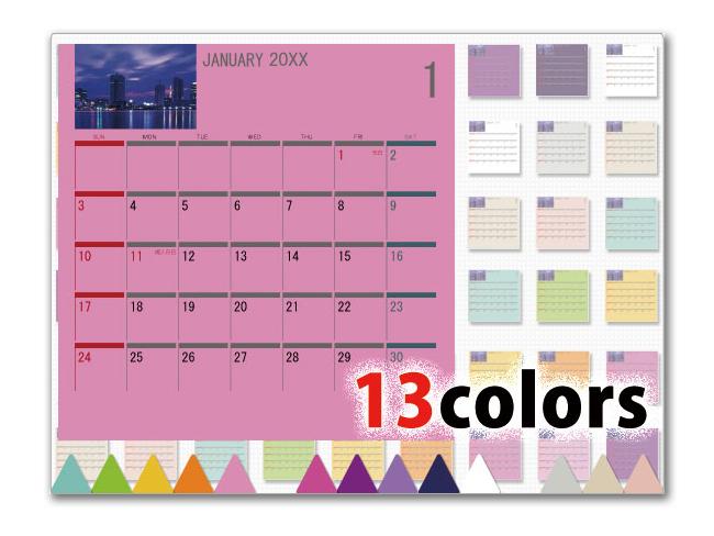 選べる13色卓上カレンダー CDサイズ (写真入り、名前無し) シンプル4