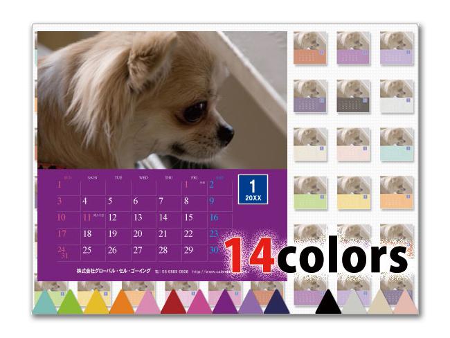 選べる14色卓上カレンダー CDサイズ (写真入り、名前入り) ビジネス3-3