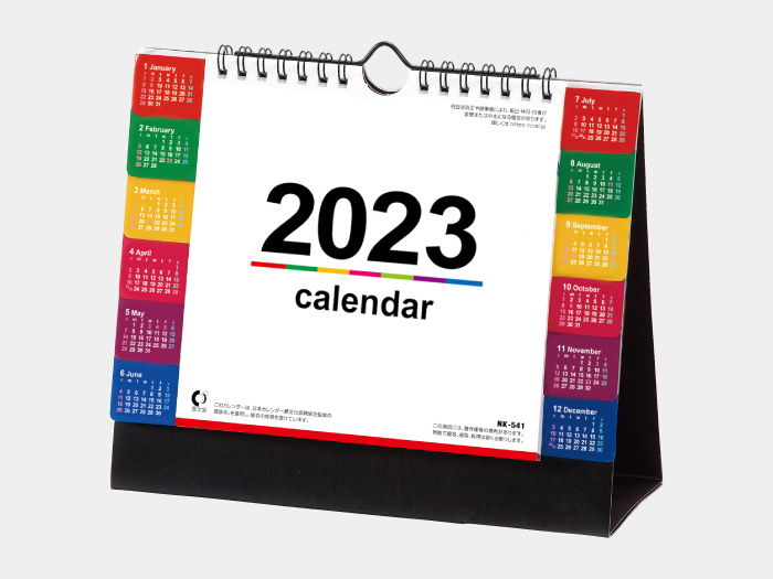 卓上カレンダー カラーインデックス(大) NK541  カレンダー印刷 2020年度