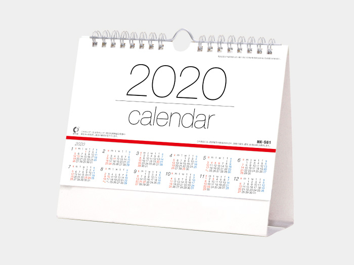 卓上カレンダー スマートプランNK561  カレンダー印刷 2020年度
