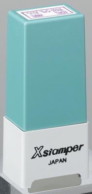 シャチハタ  角型印 0816号 シール用1型 (  印面サイズ : 8×16mm ) Bタイプ(データご入稿商品)