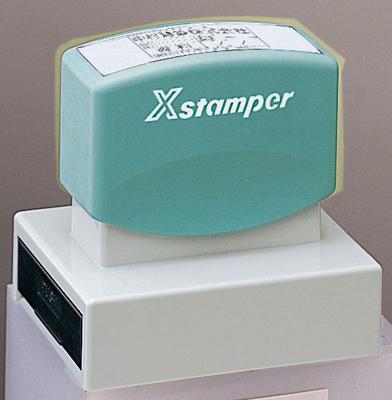 シャチハタ  角型印 5075号  (  印面サイズ : 50×75mm ) Bタイプ(データご入稿商品)