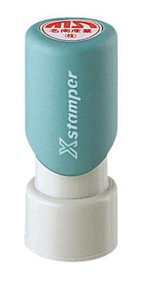 シャチハタ  丸型印 16号 ビジネス用 E型( 印面サイズ:直径16mm) Bタイプ(データご入稿商品)