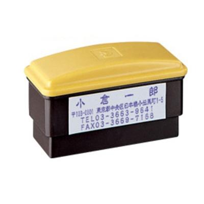 シャチハタ  角型印 1551号  おしるし印(  印面サイズ : 15×51mm ) Bタイプ(データご入稿商品)