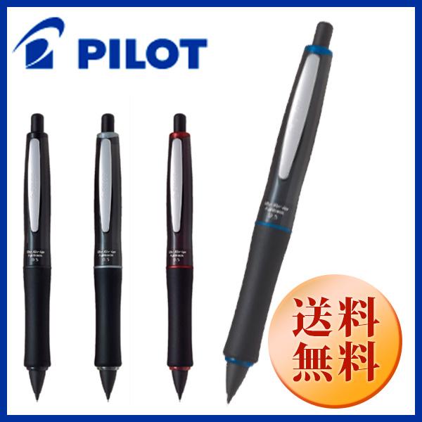 パイロット PILOT0.5mmシャープペン ドクターグリップ フルブラック