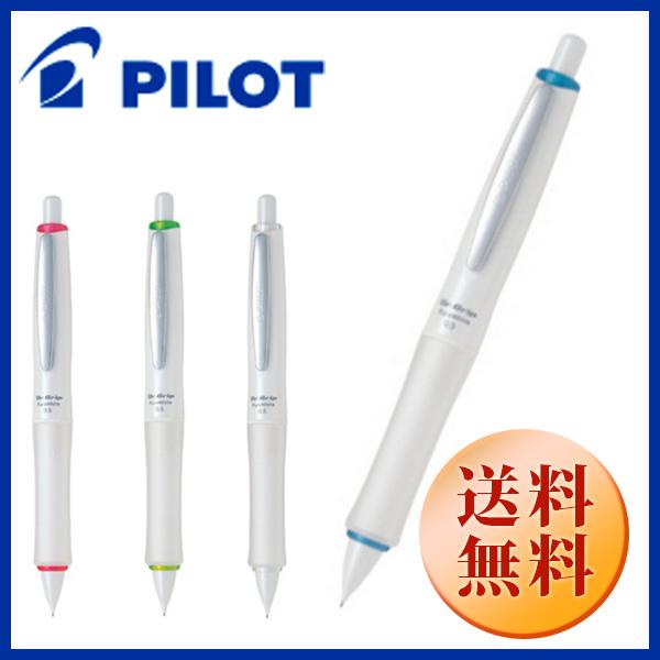 パイロット PILOT0.5mmシャープペン ドクターグリップ ピュアホワイト