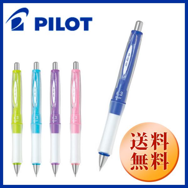 パイロット PILOT0.3mmシャープペン ドクターグリップ Gスペック