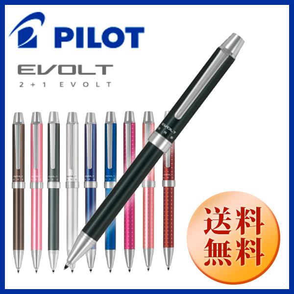 パイロット PILOTツープラスワン エボルト ダブルアルマイト【EVOLT】