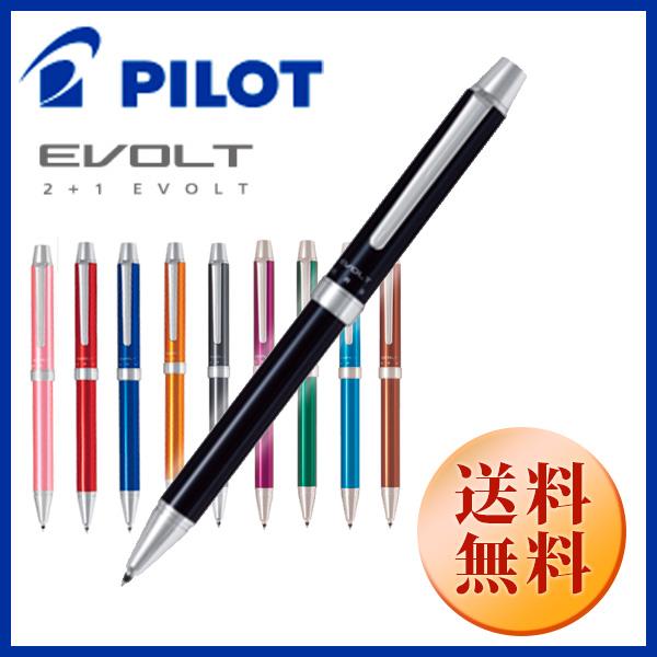 パイロット PILOT多機能ペン ツープラスワン エボルト【EVOLT】