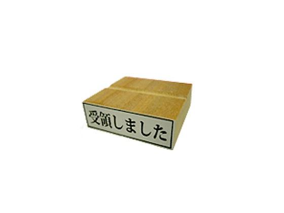 ゴム印 長方形 赤ゴム タテ18mm×ヨコ40mm のべ板(データご入稿商品)(05P29Jul16)