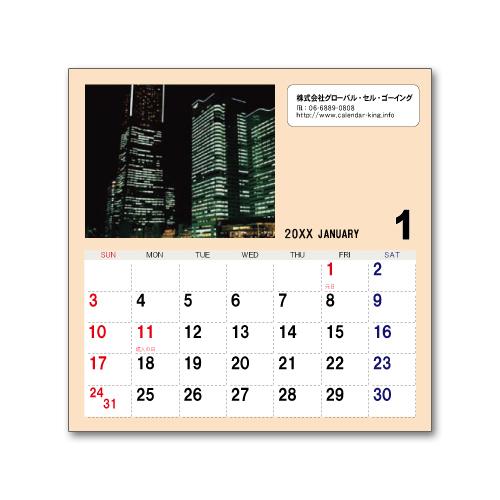 卓上カレンダー CDサイズ (写真入り、名前入り) ビジネス2