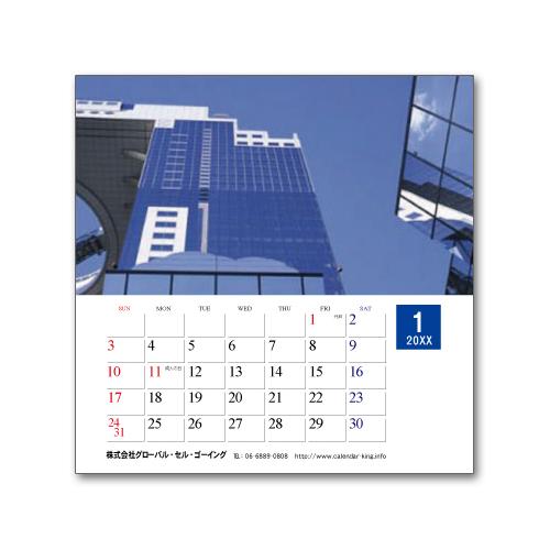 卓上カレンダー CDサイズ (写真入り、名前入り) ビジネス3