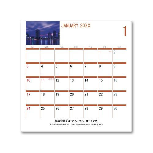 卓上カレンダー CDサイズ (写真入り、名前入り) ビジネス4