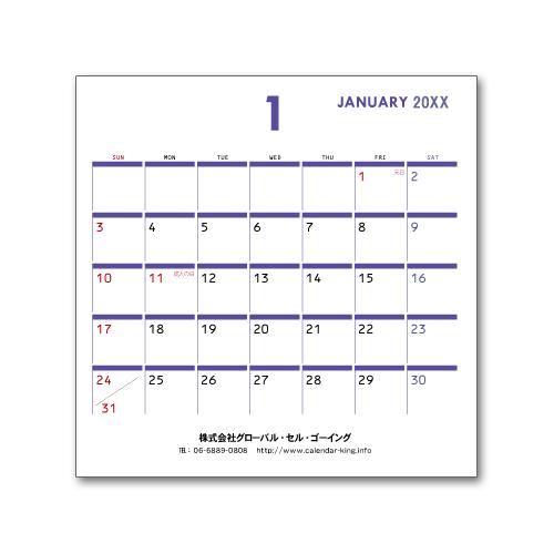 卓上カレンダー CDサイズ (写真無し、名前入り) ビジネス5