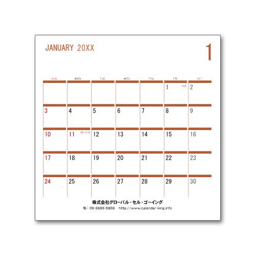 卓上カレンダー CDサイズ (写真無し、名前入り) ビジネス6