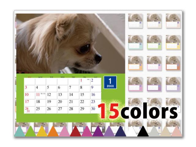 選べる15色卓上カレンダー CDサイズ (写真入り、名前無し) スタンダード1