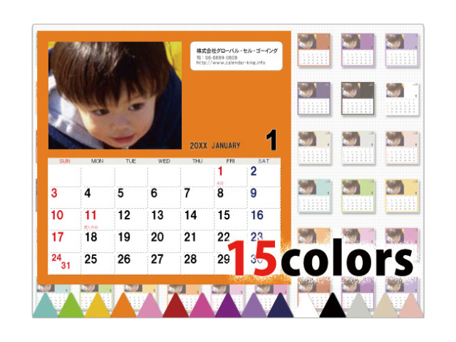 選べる15色卓上カレンダー CDサイズ (写真入り、名前入り) ビジネス2-1