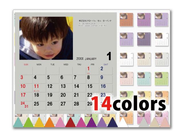 選べる14色卓上カレンダー CDサイズ (写真入り、名前入り) ビジネス2-2