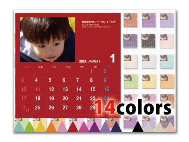 選べる14色卓上カレンダー CDサイズ (写真入り、名前入り) ビジネス2-3
