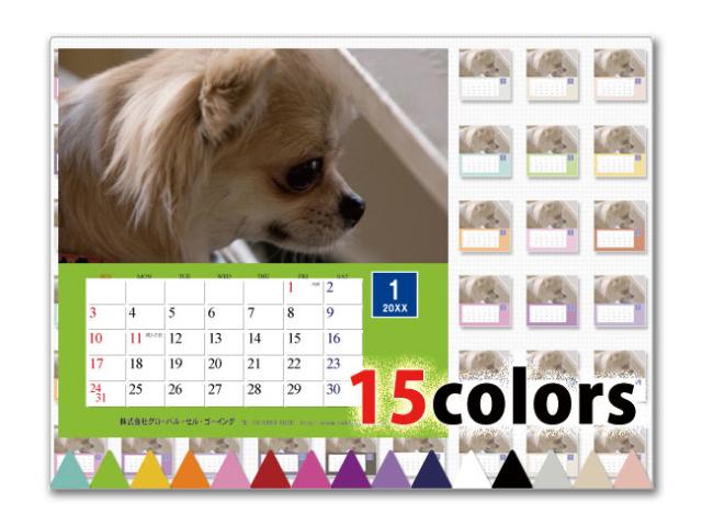 選べる15色卓上カレンダー CDサイズ (写真入り、名前入り) ビジネス3-1