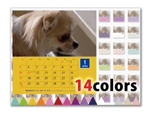 選べる14色卓上カレンダー CDサイズ (写真入り、名前入り) ビジネス3-2