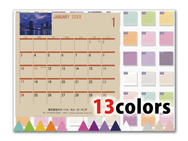 選べる13色卓上カレンダー CDサイズ (写真入り、名前入り) ビジネス4-2