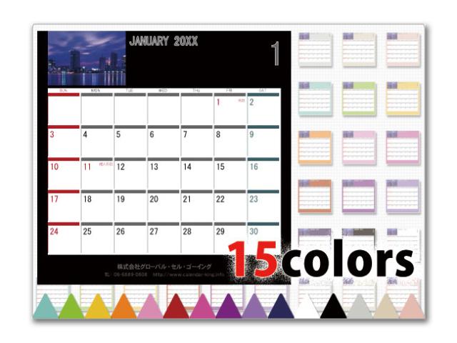 選べる15色卓上カレンダー CDサイズ (写真入り、名前入り) ビジネス4-3