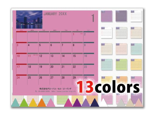選べる13色卓上カレンダー CDサイズ (写真入り、名前入り) ビジネス4-4