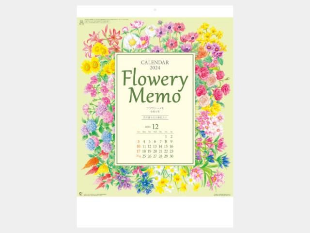 フラワリー・メモ NK173 カレンダー印刷 2019年度