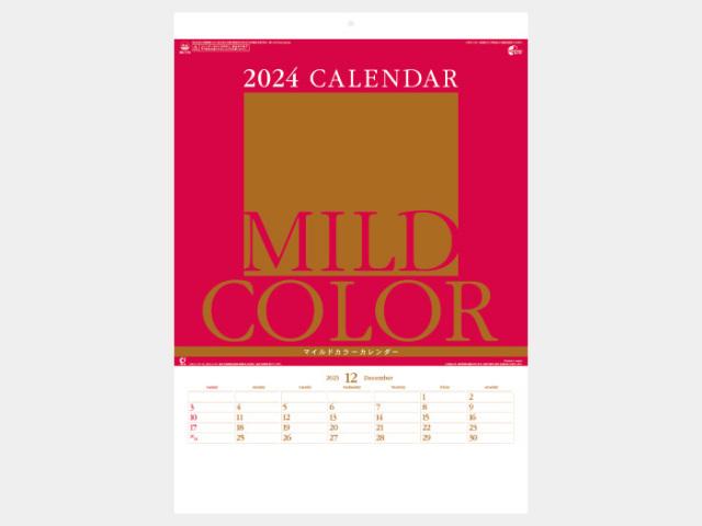 マイルドカラーカレンダー NK175 カレンダー印刷 2019年度