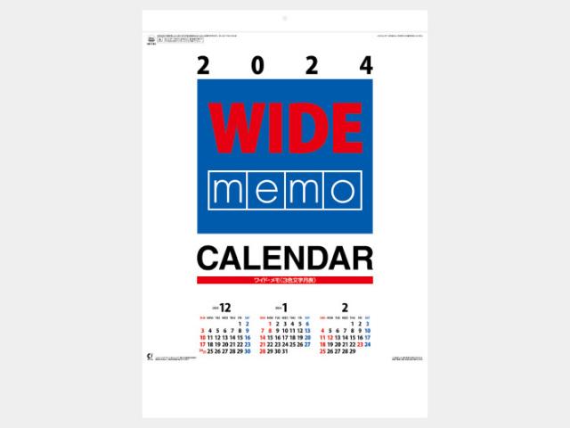 ワイドメモカレンダー NK185 カレンダー印刷 2019年度