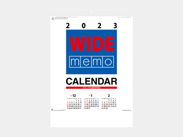 ワイドメモカレンダー NK185  カレンダー印刷 2020年度