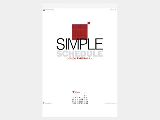 シンプルスケジュール・ジャンボ NK192 カレンダー印刷 2019年度